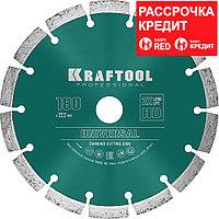 KRAFTOOL Ø 180Х22.2 мм, алмазный, сегментный, по железобетону, высокопрочному бетону диск отрезной UNIVERSAL