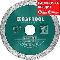 KRAFTOOL Ø 125Х22.2 мм, алмазный, сплошной, по керамограниту, керамической плитке диск отрезной KERAMO
