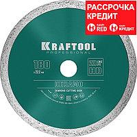 KRAFTOOL Ø 180Х22.2 мм, алмазный, сплошной, по керамограниту, керамической плитке диск отрезной KERAMO