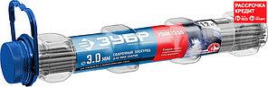 ЗУБР электрод УОНИ 13/55 с основным покрытием, прочность шва не менее 520МПа, сварка током обратной
