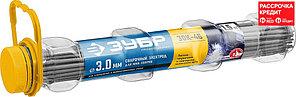 ЗУБР электрод сварочный ЗОК-46 рутиловый, прочность шва не менее 510 МПа, для сварки в любых направлениях, d