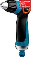 GRINDA двухкомпонентный, плавная регулировка напора, пистолет поливочный S-R 429101 PROLine