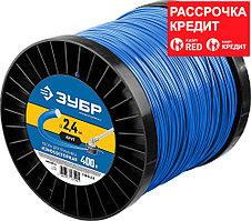 """ЗУБР диаметр 2.4 мм, длина 400 м, леска для триммера """"круг"""" 71015-2.4 Профессионал"""