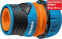 """GRINDA 1/2"""", с запирающим механизмом, из ударопрочного пластика с TPR, соединитель быстросъёмный для шланга"""