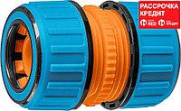 "GRINDA Ø 3/4"", ударопрочный пластик с TPR, муфта PROLine TM-34 8-426443_z01"