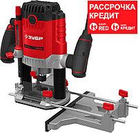 ЗУБР 1650 Вт, фрезер универсальный ФМ-1650