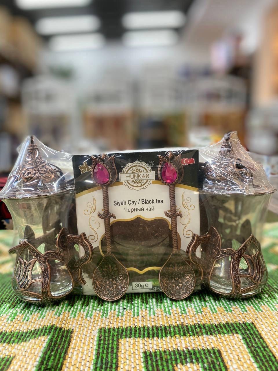 Турецкий подарочный чайный набор