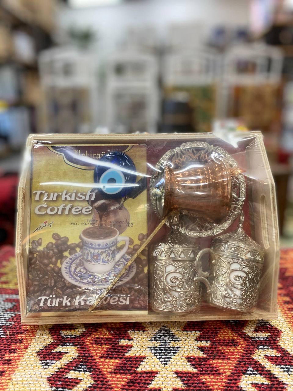 Турецкий подарочный кофейный набор с туркой
