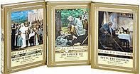 """Комплект из трех книг """"Властелин колец"""", Джон Р. Р. Толкин, Твердый переплет"""