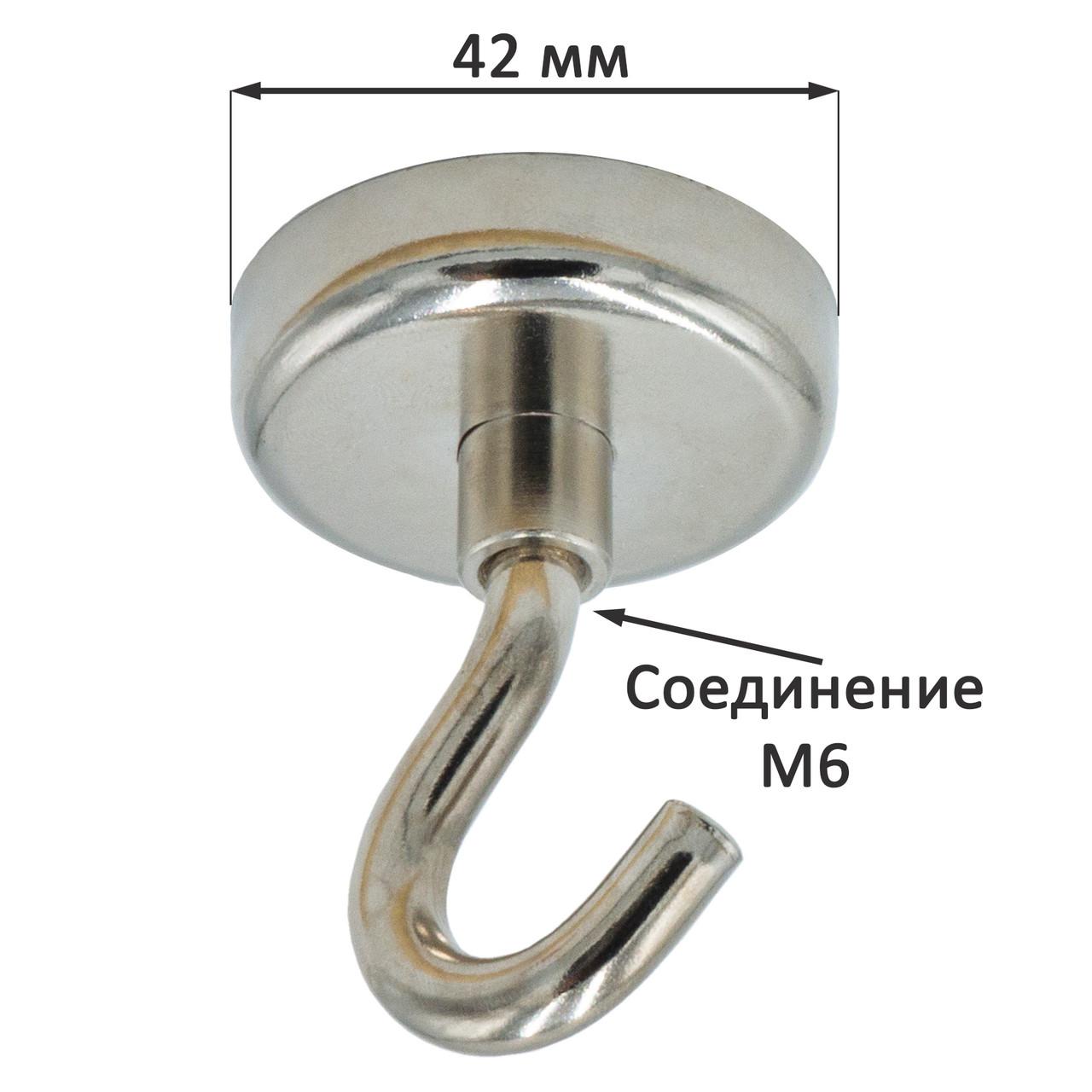 Крюк магнитный, магнитный захват D42