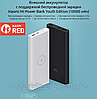Xiaomi Wireless Charge Youth Edition 10000 mAh, фото 2