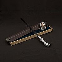 Волшебная палочка Люциуса Малфоя