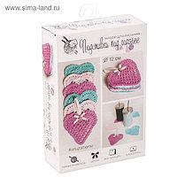 Салфеточки-сердечки, набор для вязания, 11 × 16 × 4 см