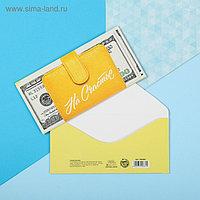 Конверт для денег «На счастье», деньги, частичный УФ-лак, 16,5 × 8 см