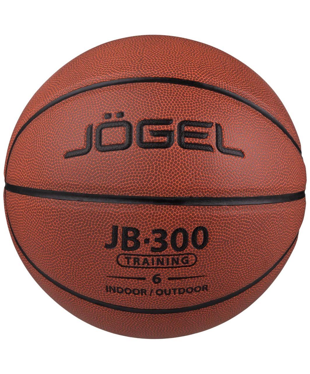 Мяч баскетбольный JB-300 №6 Jögel