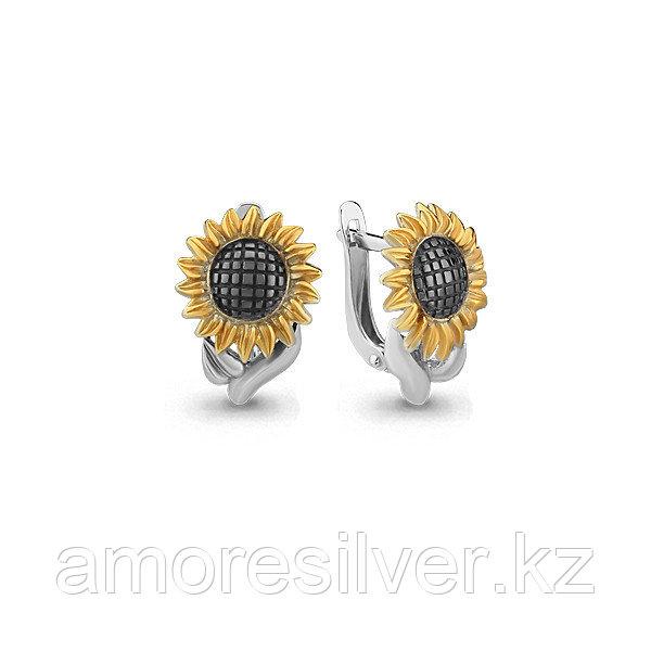 Серьги Аквамарин серебро с родием, флора 33285.5