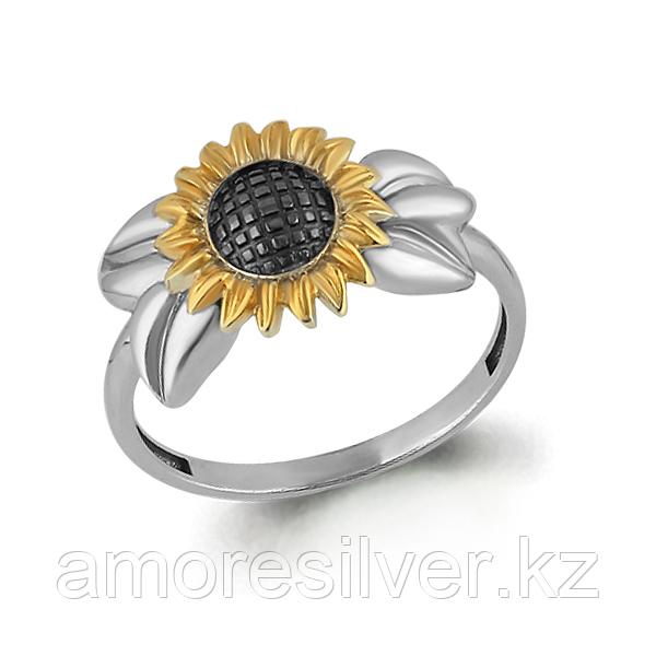 Кольцо Аквамарин серебро с родием, флора 54484.5