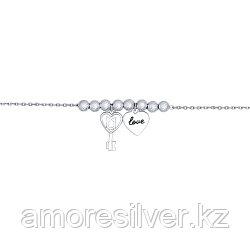 Браслет SOKOLOV серебро с родием, эмаль, фантазийная, love 94050346 размеры - 19