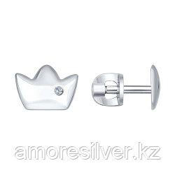 Серьги SOKOLOV серебро с родием, бриллиант, символы 87020002