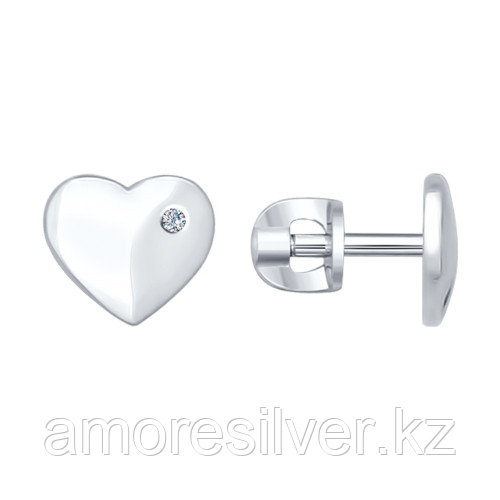 Серьги SOKOLOV серебро с родием, бриллиант 87020003