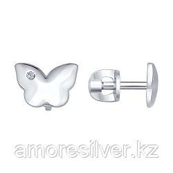 Серьги SOKOLOV серебро с родием, бриллиант, фауна 87020001