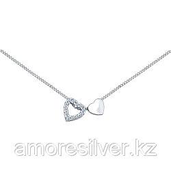 Колье SOKOLOV серебро с родием, фианит , фантазийная, многокаменка 94070057 размеры - 40 45
