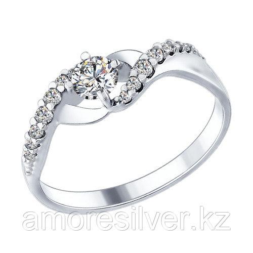 Кольцо SOKOLOV серебро с родием, фианит , геометрия 94012201 размеры - 16,5 17 17,5 18 18,5 19 19,5
