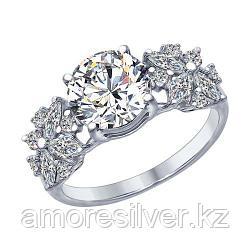 Кольцо SOKOLOV серебро с родием, фианит , фантазия 94012395 размеры - 17 18 18,5 20