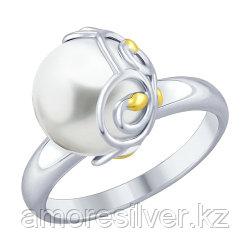 Кольцо SOKOLOV серебро с родием, жемчуг синт., ажурное 94012451 размеры - 18,5