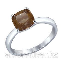 "Кольцо SOKOLOV серебро с родием, раух-топаз, ""каратник"" 92011256 размеры - 18,5"
