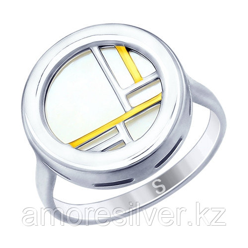 Кольцо SOKOLOV серебро с родием, перламутр , круг 94012624 размеры - 17,5 18 20,5