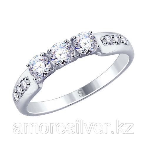 Кольцо SOKOLOV серебро с родием, фианит , дорожка 94012864 размеры - 16,5 17 18