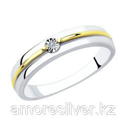 "Кольцо SOKOLOV серебро с родием, бриллиант, ""каратник"" 87010029 размеры - 17 17,5 18 18,5 19 19,5"