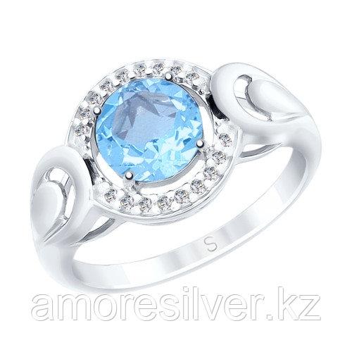 """Кольцо SOKOLOV серебро с родием, топаз фианит , """"halo"""" 92011563 размеры - 18,5"""