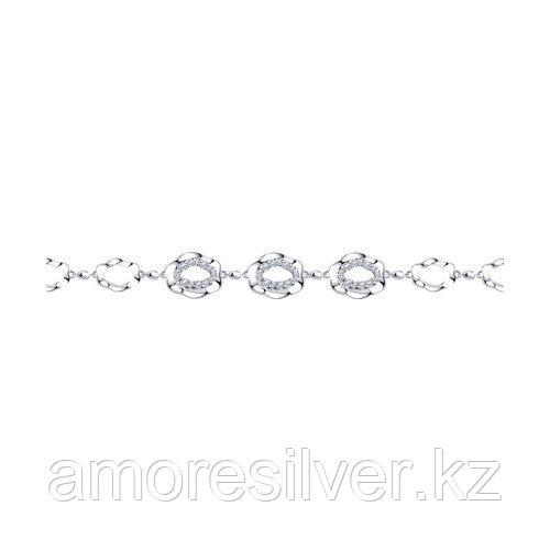 Браслет SOKOLOV серебро с родием, фианит , фантазия 94050544 размеры - 17