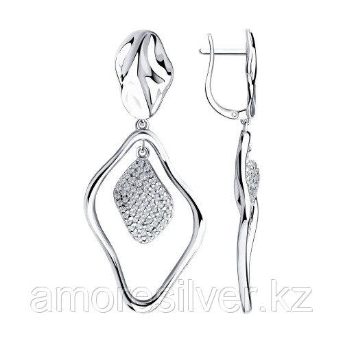 Серьги SOKOLOV серебро с родием, фианит , геометрия 94023838
