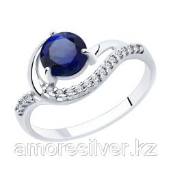 "Кольцо SOKOLOV серебро с родием, корунд синт. фианит, , ""halo"" 94-310-00413-1 размеры - 16,5"