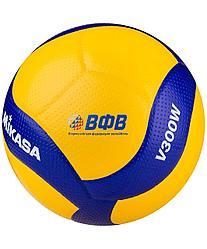 Мяч волейбольный V300W FIVB Appr. Mikasa
