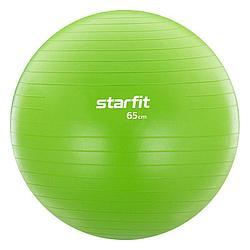 Фитбол GB-104, 75 см,зелёный, 1200 гр, без насоса, антивзрыв Starfit
