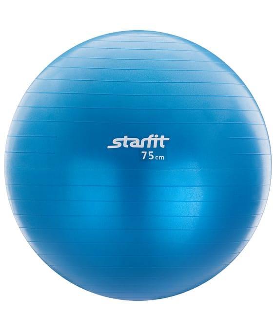 Мяч гимнастический StarFit GB-104 75 см,голубой