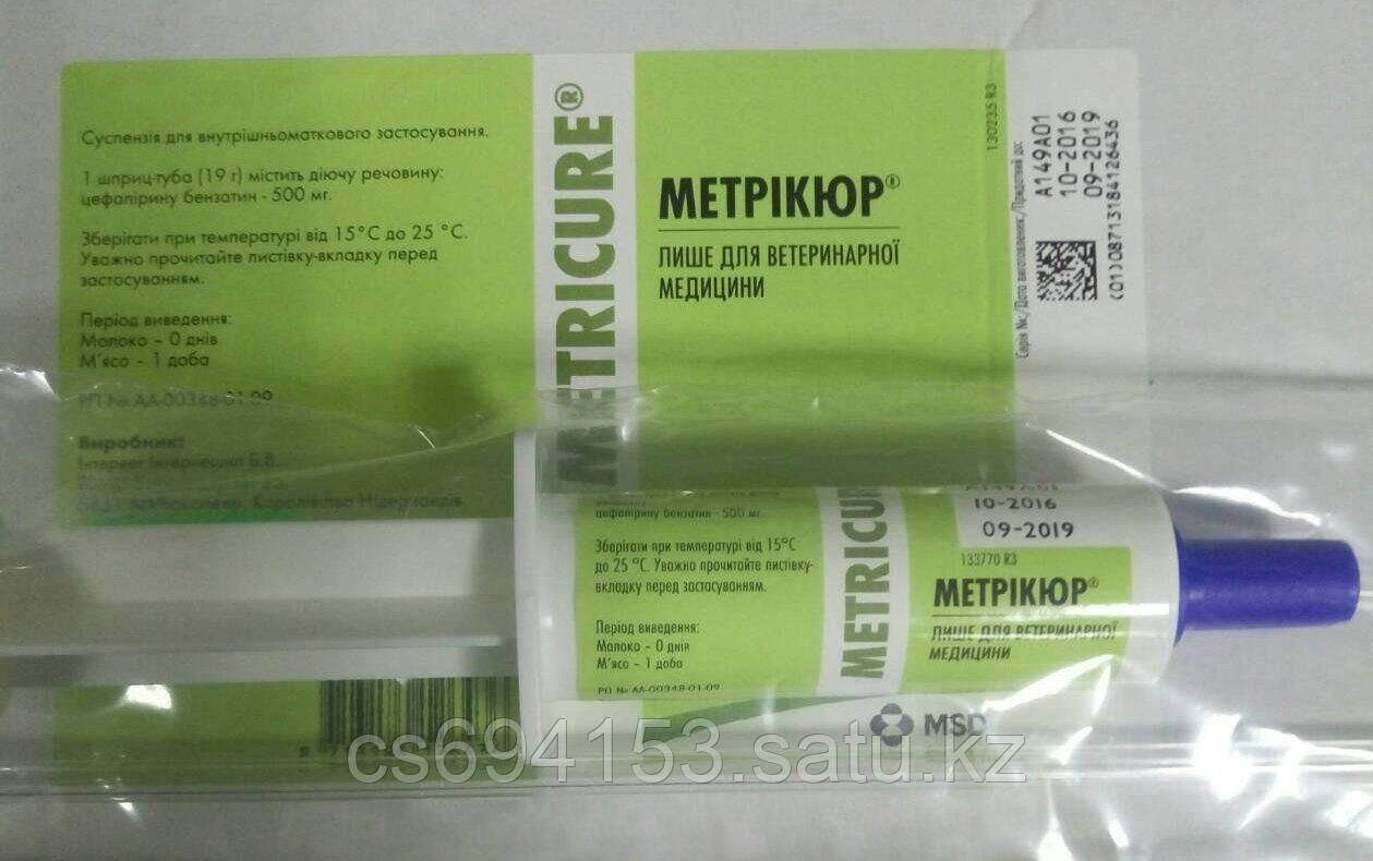 Метрикур 1 шприц