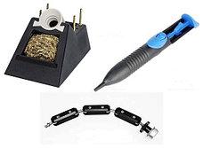 Комплектующие и вспомогательный инструмент ERSA