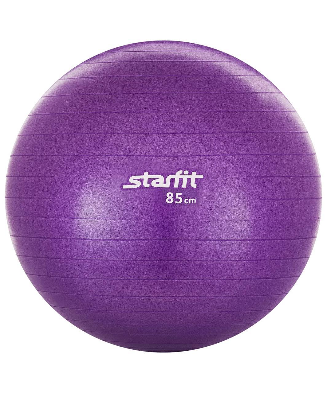 Мяч гимнастический GB-106 85 см, антивзрыв,с насосом, фиолетовый Starfit