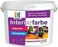 Водоэмульсионная краска акриловая Mayer Interier Farbe универсальная 5 л