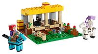 Конструктор Lego 21171 Minecraft Конюшня