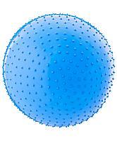 Мяч гимнастический массажный GB-301 65 см, антивзрыв, синий Starfit