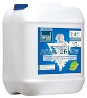 AQUA GRUNT - 10 л