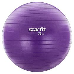 Мяч гимнастический GB-106 75 см, антивзрыв, с насосом,фиолетовый Starfit