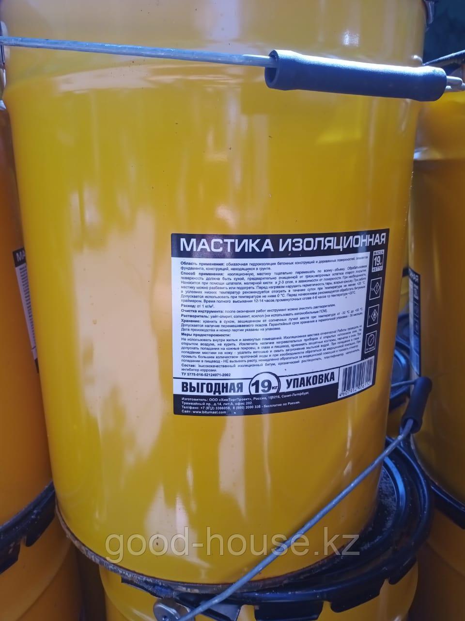 Мастика изоляционная 21.5 литра, 19кг. - фото 2