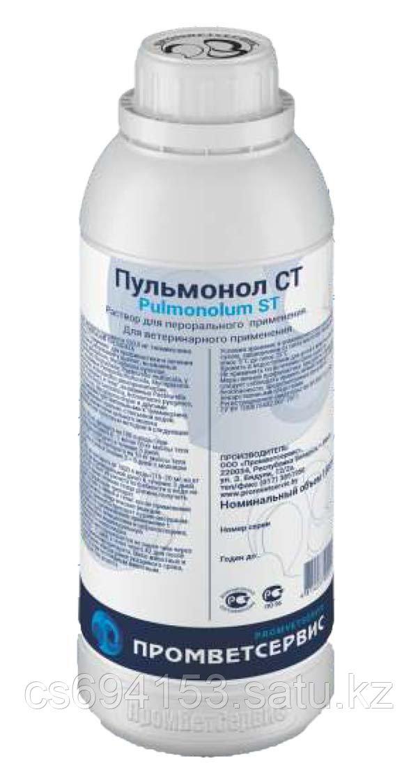 Пульмонол СТ (1л) Антибактериальный препарат в форме раствора